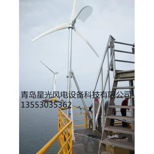 2kw海上风力发电机组