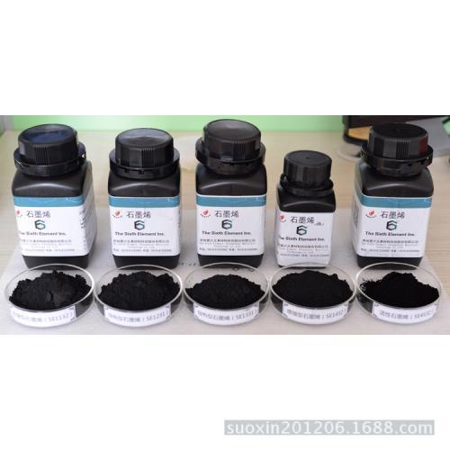 涂料漆料專用防腐型石墨烯