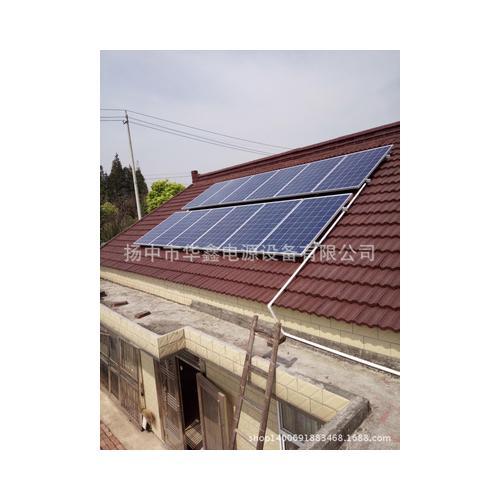 光伏扶贫家用琉璃瓦光伏发电系统