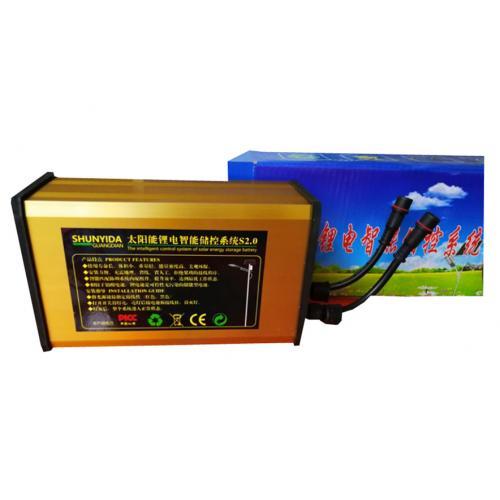 太阳能锂电智能储控系统
