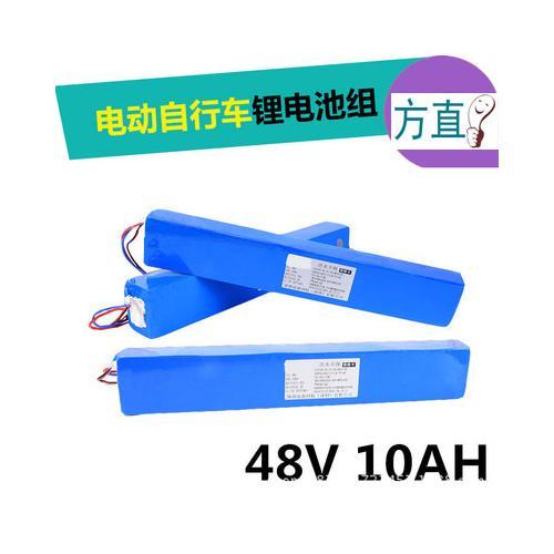 48v锂离子18650动力电池组合15a