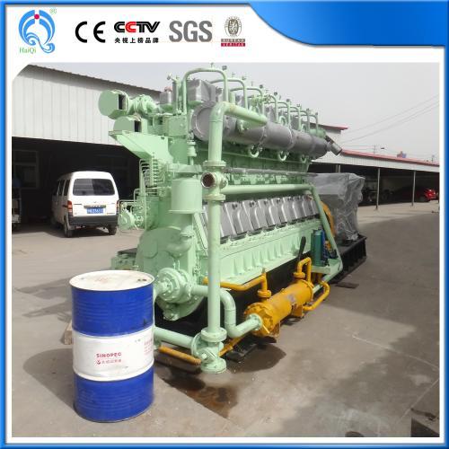 生物质气化炉垃圾气化发电