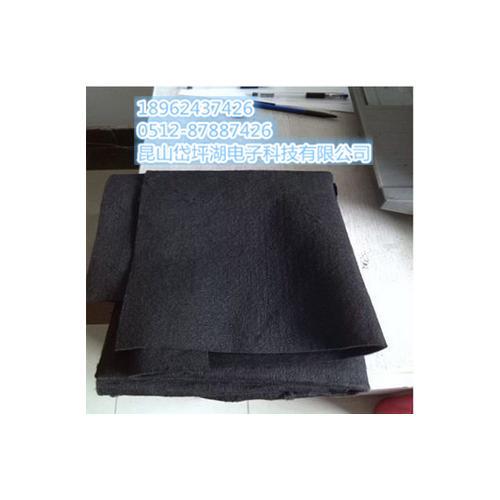 活性碳纤维毯绵