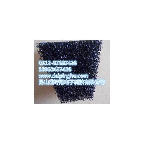 聚氨酯活性碳过滤海绵
