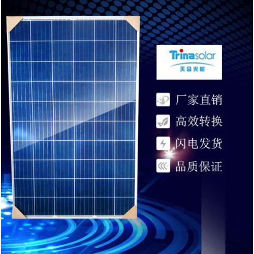 太阳能分布式电池板