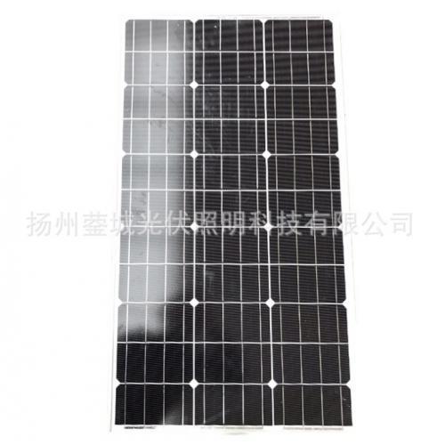 80W太阳能电池板