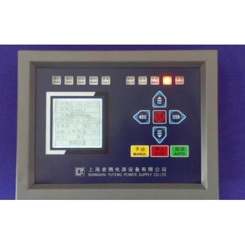 高压电源智能控制器