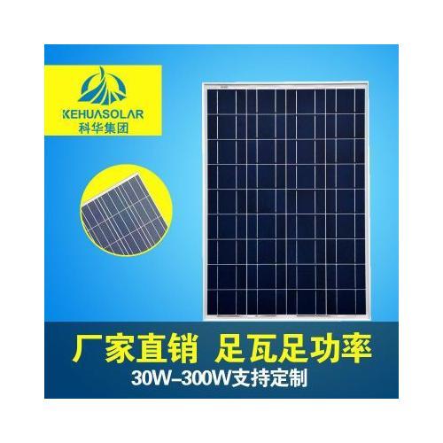 多晶光伏太阳能板