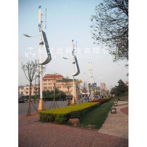 200W 風光互補路燈(雙向六車道)