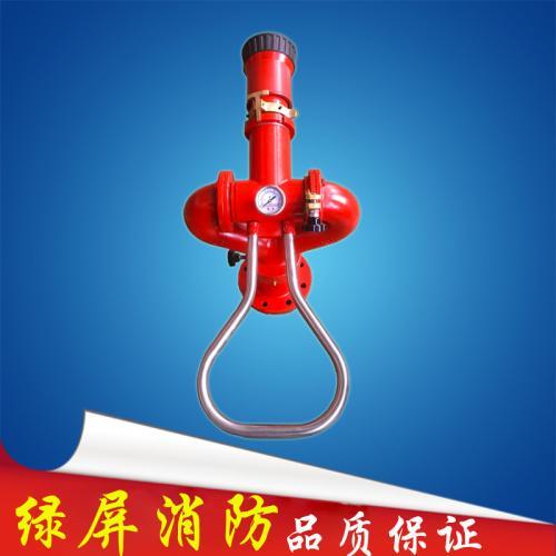 固定式不锈钢消防水炮