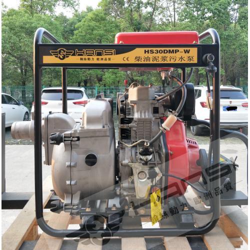 自吸泵家用抽水泵