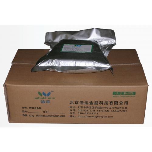 储氢合金粉
