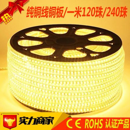 LED12v灯带