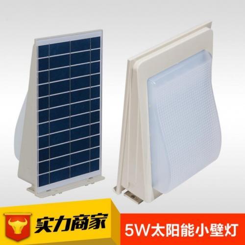 LED太阳能照明系统