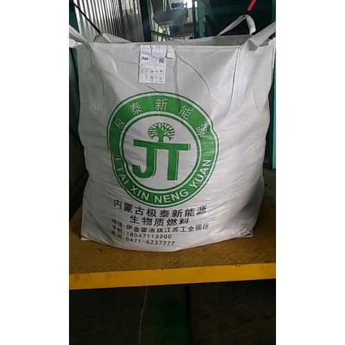 内蒙古鄂尔多斯市生物质新型燃料