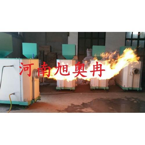 生物質燃燒機120W