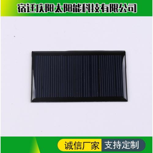 单晶硅滴胶太阳能电池板