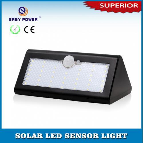 太陽能光控人體感應燈