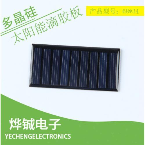 太阳能滴胶板电池板