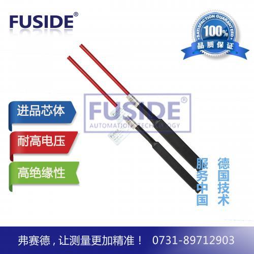 電機專用薄片型熱電阻