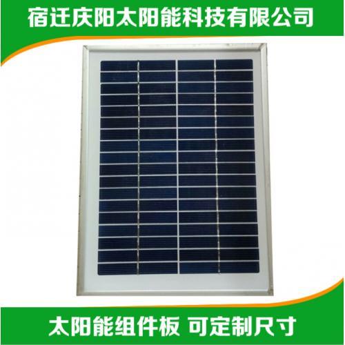 多晶太阳能电池板组件