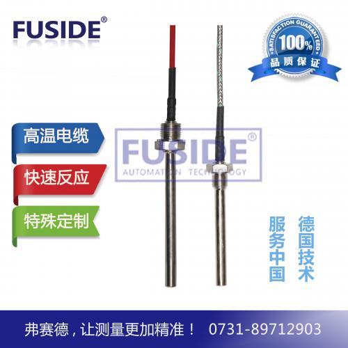 导线式热电偶温度传感器