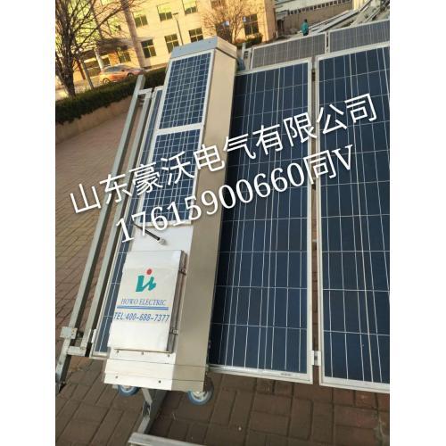 太阳能光伏板智能清扫机器人