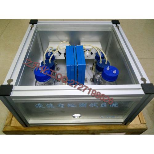 实验室钒电池储能系统