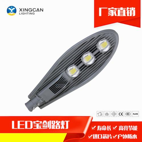 LED宝剑路灯头