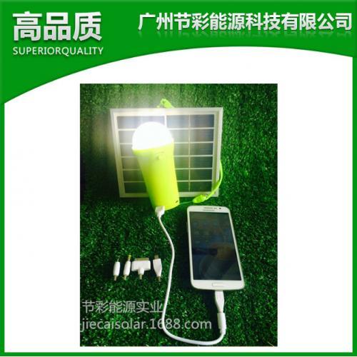 户外太阳能节能灯