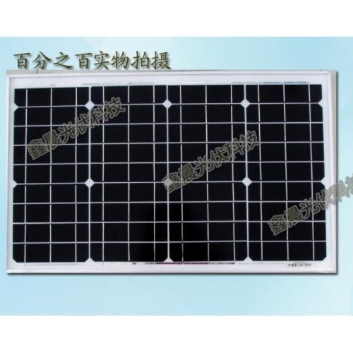 单晶40W太阳能电池板