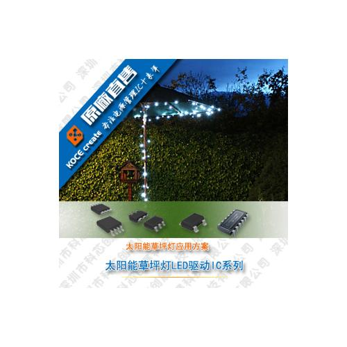 XZ505一节电池驱动IC