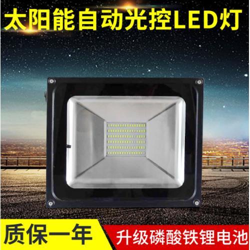 太阳能自动光控LED灯
