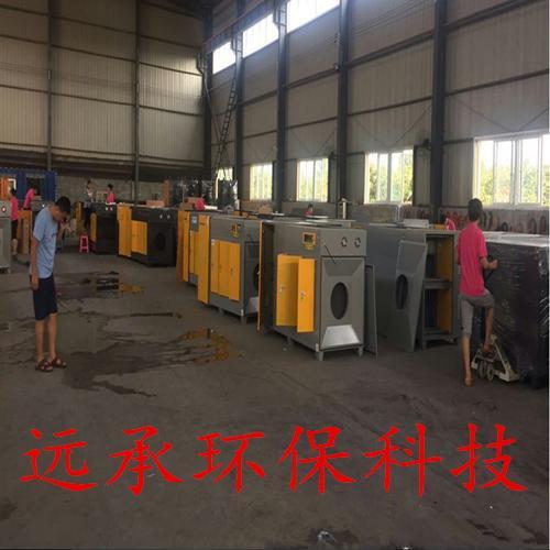 低温等离子净化器VOC废气处理设备
