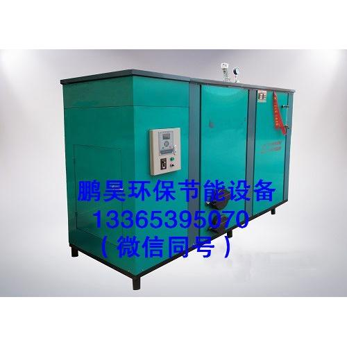 常压生物质热水环保锅炉