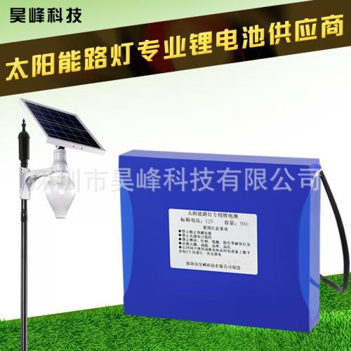 12v20Ah太阳能路灯锂电池组