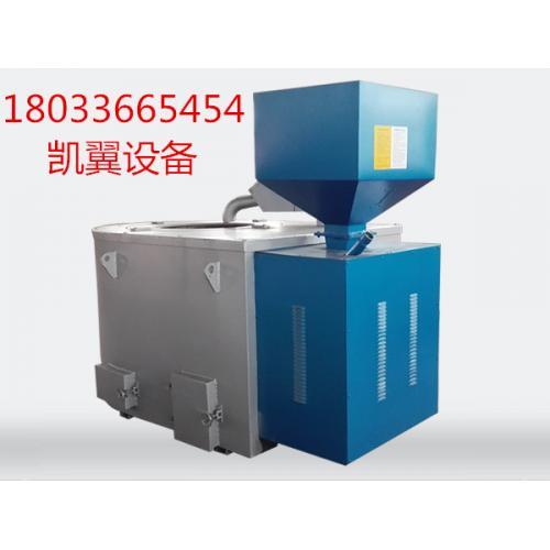 200公斤生物质熔铝炉