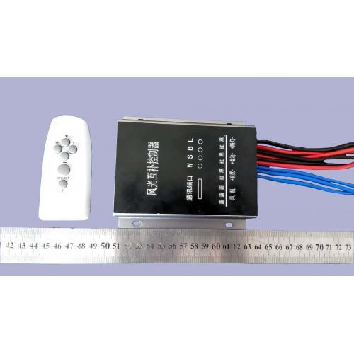防水风光互补路灯控制器