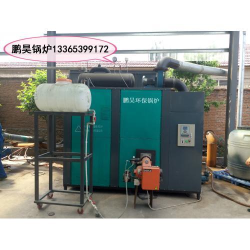醇基燃料节能环保锅炉