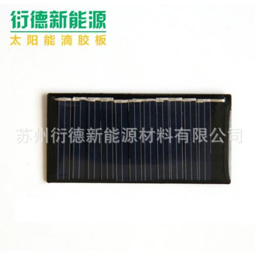小型太阳能滴胶板