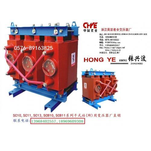 30kva 10/0.4KVA干式变压器