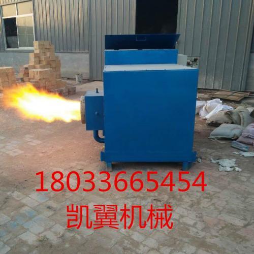 60万大卡生物质燃烧机