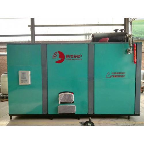 生物质环保热风锅炉