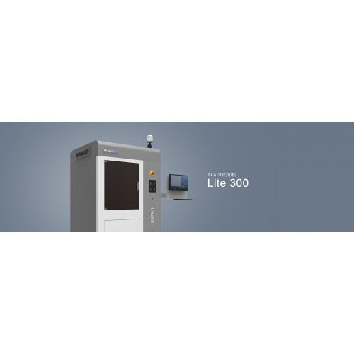 工業級SLA光固化3D打印機