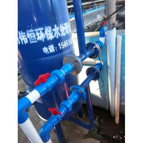 污水處理中水回用