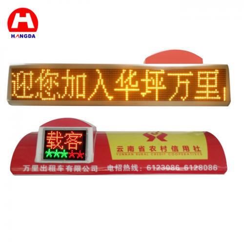 出租车LED车载屏