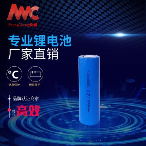 18650锂电池3.7V 2000mAh