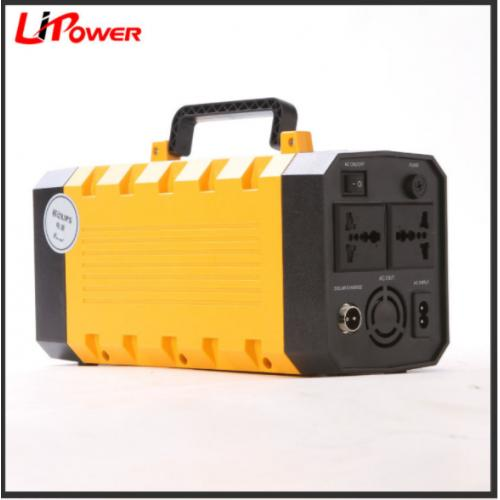 大容量便攜式多功能移動電源
