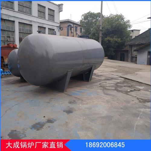 15吨燃气蒸汽锅炉