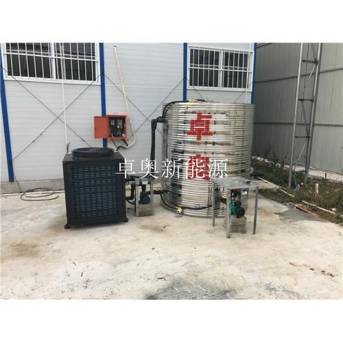 空气能热水器7P工程机